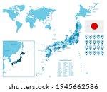 japan detailed administrative...   Shutterstock .eps vector #1945662586