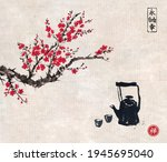 traditional asian tea ceremony. ...   Shutterstock .eps vector #1945695040