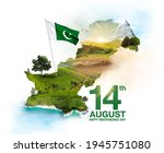 14th August Pakistan Day...