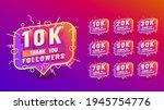set collection 10k  20k  30k ... | Shutterstock .eps vector #1945754776