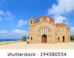 Agios Georgios Church Near...
