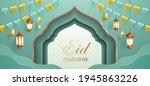 eid mubarak classic teal paper... | Shutterstock .eps vector #1945863226
