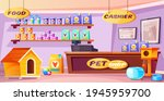 pet shop interior  domestic... | Shutterstock .eps vector #1945959700