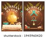 russian style cartoon poster...   Shutterstock .eps vector #1945960420