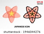 cherry blossom icon on...