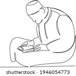 one continuous single drawing...   Shutterstock .eps vector #1946054773