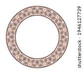 tribal asian geometric frame.... | Shutterstock . vector #1946127739