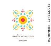 decorative symbol with arabic... | Shutterstock . vector #1946127763