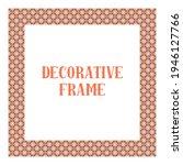 oriental ornamental frame... | Shutterstock . vector #1946127766
