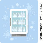 cute medical vaccine fridge....   Shutterstock .eps vector #1946128069
