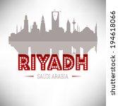 riyadh saudi arabia skyline... | Shutterstock .eps vector #194618066