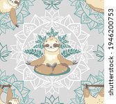 vector seamless pattern cute... | Shutterstock .eps vector #1946200753