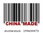 barcode with red label china... | Shutterstock .eps vector #194634473