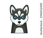 cute dog face icon. cartoon... | Shutterstock .eps vector #1946412430