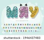 meow cartoon font for kids....   Shutterstock .eps vector #1946437483