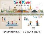 songkran festival 2021 with new ... | Shutterstock .eps vector #1946454076