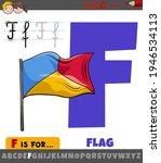 educational cartoon... | Shutterstock .eps vector #1946534113