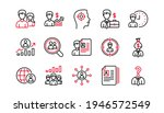 human resources icons. head...   Shutterstock .eps vector #1946572549