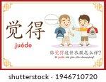 Chinese Language Alphabet ...