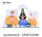 iftar party with family... | Shutterstock .eps vector #1946711086