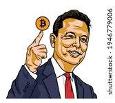 Elon Musk Holding Bitcoin...
