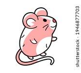 illustration of cute little... | Shutterstock .eps vector #1946877703