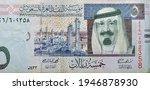 Saudi Five Riyals Banknote ...