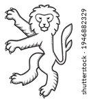 vector illustration of lion for ... | Shutterstock .eps vector #1946882329