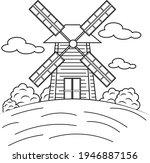 windmill vector illustration... | Shutterstock .eps vector #1946887156