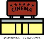 cinema entrance icon. editable...