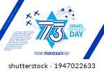 israel independence day design... | Shutterstock .eps vector #1947022633