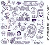 biology. hand drawn. vector... | Shutterstock .eps vector #194707394