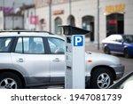 katowice  poland  march 28 ...   Shutterstock . vector #1947081739