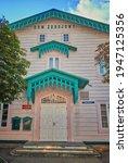 Small photo of Iwonicz Zdroj, Poland 31.03.2021 - the historic building of the sanatorium in Iwonicz Zdroj