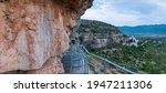 De La Pietat Shrine And The...