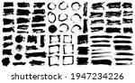 brush strokes bundle. vector... | Shutterstock .eps vector #1947234226
