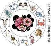 sagittarius of astrology design.... | Shutterstock .eps vector #1947392239
