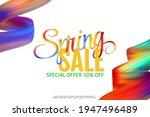 sale banner template design....   Shutterstock .eps vector #1947496489