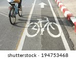 Bicycle lane - stock photo