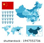 china detailed administrative... | Shutterstock .eps vector #1947552736