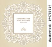 vector lace frame in victorian... | Shutterstock .eps vector #194759819