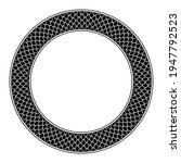 circle frame with fish scale...   Shutterstock .eps vector #1947792523