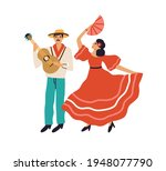 spanish couple of man playing... | Shutterstock .eps vector #1948077790