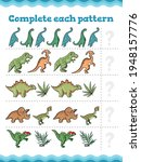 dinosaurs complete the pattern... | Shutterstock .eps vector #1948157776