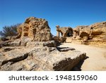 Ruins Of Ancient Protective...