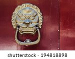 Chinese Antique Door In The...