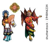Personages Of Beijing Opera  W...