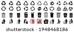 recycle icon and trash symbol ...   Shutterstock .eps vector #1948468186