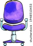 office chair icon in color... | Shutterstock .eps vector #1948510453