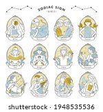 illustration set of girls who... | Shutterstock .eps vector #1948535536